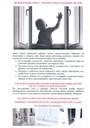 Безопасность ваших детей