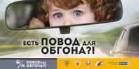 Все ли понимают роль водителя и влияние его решений на безопасность своих детей в автомобиле?
